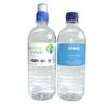 PDB-25 600ml Customised Bottled Water